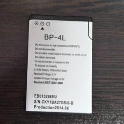 باتری مودم همراه Ruby 3GRouter MP-Link ظرفیت 1500mAh
