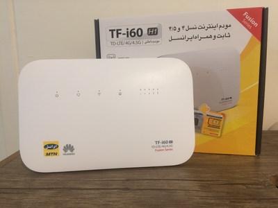 مودم ثابت TF-i60 ایرانسل TD-LTE 4G/4.5G